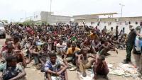 الهجرة الدولية: عدد المهاجرين الأفارقة إلى اليمن انخفض بسبب كورونا