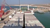 توجيهات بتشديد إجراءات الوقاية من كورونا في ميناء نشطون بالمهرة