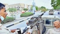 محافظ حضرموت يوجه القوات الأمنية بالانتشار في الشوارع