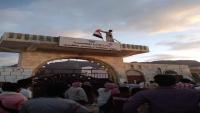 """القوات الحكومية تستعيد مبنى المحافظة في سقطرى بعد ساعات من سيطرة """"الانتقالي"""" عليه"""