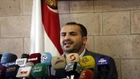 جماعة الحوثي تجري مباحثات مع سفراء الدول دائمة العضوية بمجلس الأمن