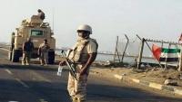 دبلوماسي يمني يتهم الإمارات بدعم الفوضى والعدوان على بلاده
