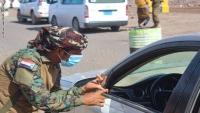 وزير الصحة يدعو إلى فرض حظر تجوال في عدن لمدة 14 يوماً