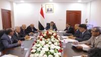 الشرعية تطالب التحالف بالتصدي للمجلس الانتقالي