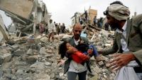 منظمة دولية: مقتل أربعة مدنيين بغارة للتحالف في حجة