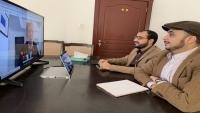جماعة الحوثي تجري مباحثات مع سفير الاتحاد الأوروبي لدى اليمن