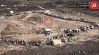 إشهار الهيئة الشعبية لإسناد الجيش الوطني في محافظة ريمة