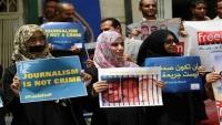 تقرير حقوقي: 8 حالات انتهاك ضد الصحفيين اليمنيين خلال أبريل الماضي