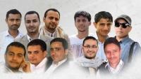 جماعة الحوثي ترفض الإفراج عن 5 صحفيين وتشترط مبادلتهم بأسرى