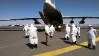 الصليب الأحمر يعلن وصول ثاني شحنة مساعدات طبية إلى اليمن لمواجهة كورونا