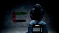 موقع حقوقي أميركي: ثقافة الإفلات من العقاب جعلت الإمارات تتباهى بانتهاك حقوق الإنسان