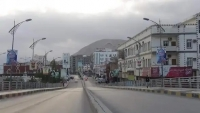 """""""طوارئ المهرة"""" تفرض حظر تجوال في الغيضة بعد تسجيل حالة إصابة بكورونا"""