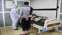 هروب مصاب بكورونا من أحد مراكز الحجر الصحي في تعز