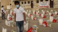 الهلال الأحمر التركي يوزع 3500 سلة غذائية في اليمن