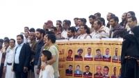 150 منظمة تطالب بإلغاء أحكام إعدام بحق صحفيين معتقلين في سجون الحوثيين
