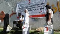 الهلال التركي يوزع مساعدات إنسانية على جرحى الحرب باليمن