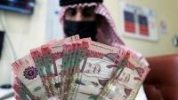 تضرب آمال بن سلمان.. إجراءات التقشف الجديدة تعمق أزمة الاقتصاد السعودي
