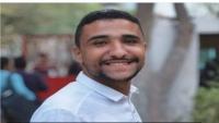 الاتحاد الدولي للصحفيين يطالب بالكشف عن مصير الصحفي أصيل سويد