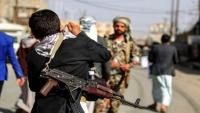 حرب اليمن وتهريب السلاح.. شبكات تغذي الموت في القرن الأفريقي