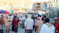 مكتب الصحة بحضرموت يدعو لعزل المسافرين القادمين من خارج المحافظة