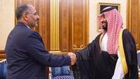 موقع إماراتي: زيارة مرتقبة للزبيديإلى الرياض يلتقي خلالها محمد بن سلمان