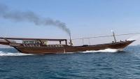 فقدان سفينة على متنها 20 راكباً قبالة سواحل سقطرى