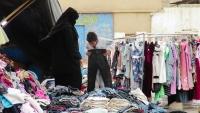 """""""سوق الحراج"""" ملاذ اليمنيين لكسوة أطفالهم في زمن الحرب (تقرير)"""
