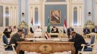 مستشار رئاسي يدعو الشرعية للانسحاب من اتفاق الرياض