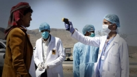 الإعلان عن تسجيل 16 إصابة جديدة بفيروس كورونا في اليمن بينها أربع حالات وفاة