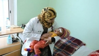 أطباء بلا حدود: سنغلق قسم العيادات الخارجية لرعاية الأطفال بمستشفى الأم بالحوبان