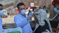 إصابة نائب مدير مكتب الصحة بالضالع بفيروس كورونا