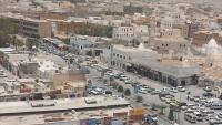 إيقاف إجازة عيد الفطر في حضرموت وتوجيهات بمباشرة المهام الحكومية