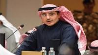 الكويت تؤكد التزامها بمساعدة اليمن وشعبه وصولا إلى حل سلمي