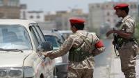 مقتل جنديين في حضرموت في مشاكل قبلية