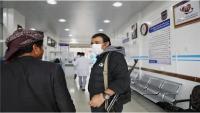منظمة حقوقية تتهم جماعة الحوثي بإنشاء سوق سوداء للأدوية واستغلال أزمة كورونا