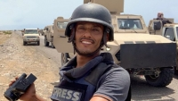 """تهديدات تطال إعلاميي """"الانتقالي"""" في عدن ورئيس تحرير """"الأمناء"""" يتوقف عن الكتابة"""