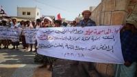 تظاهرة في سقطرى تؤيد الشرعية وتطالب بطرد تشكيلات مدعومة إماراتيا من الأرخبيل