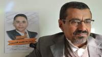 """أمهات المختطفين: ما تعرضت له أسرة الصحفي قابل """"جريمة حرب"""""""
