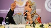 توكل كرمان: ثورات الربيع العربي لن تكتمل إلا بتحرير شعبي نجد والحجاز