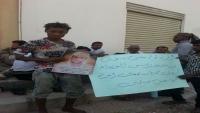"""وقفة احتجاجية في عدن لأفراد لواء """"حزم سلمان"""" للمطالبة بضبط قتلة قائده"""