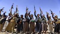 """الأحزاب السياسية ترفض فرض جماعة الحوثي جباية """"الخُمس"""" من أموال اليمنيين"""