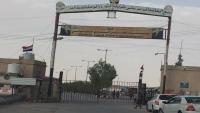 """اتهامات للسعودية بتنفيذ إجراءات تعرقل العمل في منفذ """"شحن"""" الحدودي مع عُمان"""