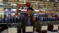 العسل اليمني.. الحرب تقضم تصديره رغم جودته