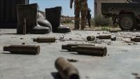 """موقع بريطاني: الإمارات تمول """"بي كا كا"""" الإرهابية في العراق"""