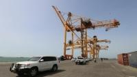 جماعة الحوثي تحتجز مساعدات طبية تابعة للصحة العالمية في ميناء الحديدة