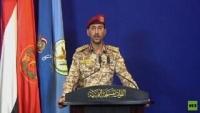 جماعة الحوثي تعلن الحرب على الزعيم القبلي ياسر العواضي