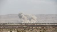 التحالف يستهدف مواقع الحوثيين في ردمان بالبيضاء وتطورات جديدة شرقي صنعاء