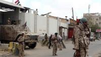 صحيفة لندنية: انتهاكات مليشيا الانتقالي تتجاوز نظيرتها الحوثية