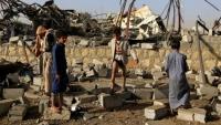 """حرب اليمن.. حذف اسم التحالف بقيادة السعودية من """"قائمة العار"""" يثير غضب نشطاء حقوق الإنسان"""
