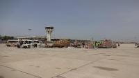 وصول طائرة تحمل 43 طناً من الأدوات الطبية الخاصة بكورونا إلى عدن